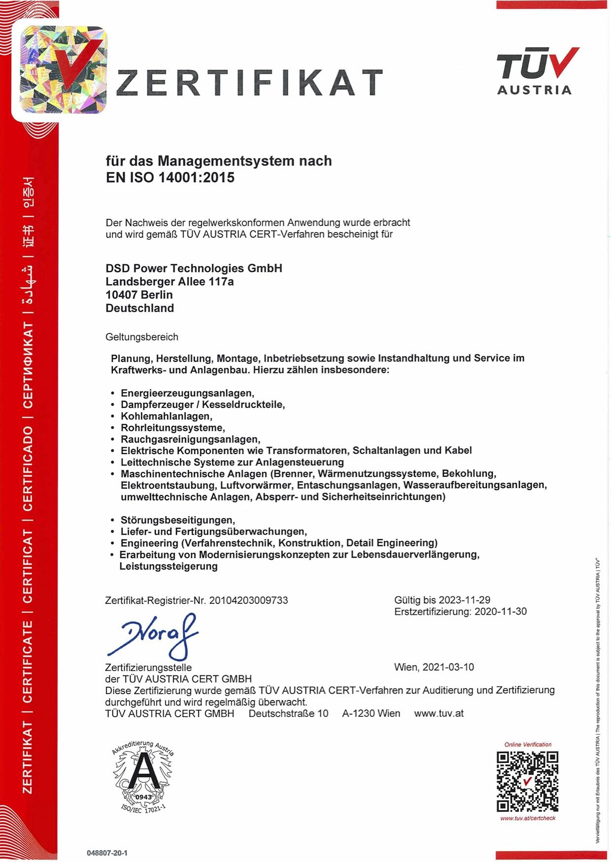 dsd_power_EN_ISO_14001